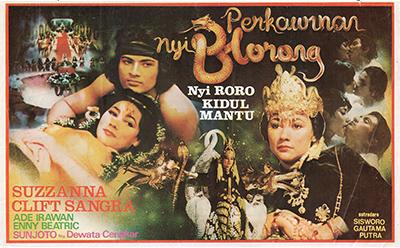 Perkawinan Nyi Blorong Wikipedia Bahasa Indonesia Ensiklopedia Bebas - Perkawinan Nyi Blorong Indosiar, Misteri2Dunia Instagram Posts Photos And Videos Picuki Com