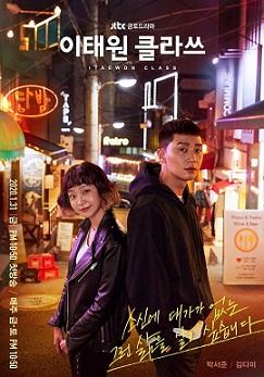 drama korea yang bikin baper