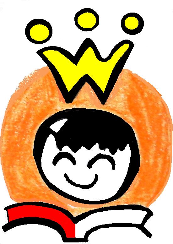Berkas Logo Wikipedia Untuk Anak Png Wikipedia Bahasa Indonesia Ensiklopedia Bebas