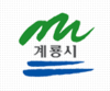 Official logo of Gyeryong