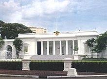 Sejarah Lembaga Kepresidenan Indonesia Wikipedia Bahasa Indonesia