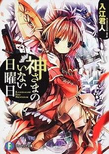 Download 8500 Background Anime Darah HD Gratis