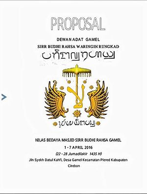 Orang Cirebon Wikipedia Bahasa Indonesia Ensiklopedia Bebas