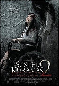 suster keramas 2   wikipedia bahasa indonesia