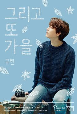 Poster konser THE AGIT Kyuhyun - And Its Fall Again.jpg