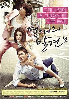 Discovery of Romance-poster.jpg