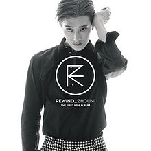 Rewind Album Cover of Zhou Mi.jpg
