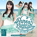 JKT48-Pareo-regular.jpg