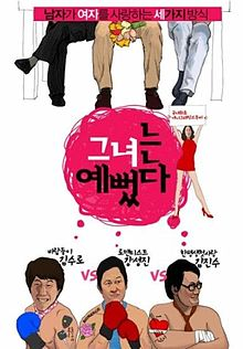 Life is Cool film poster.jpg