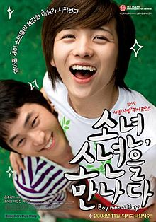 Boy Meets Boy film poster.jpg