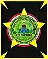 Lambang Kabupaten Kulon Progo.jpg