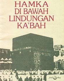 Image Result For Akhir Cerita Cinta Cover