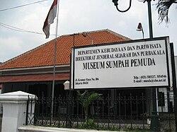 Museum Sumpah Pemuda.JPG