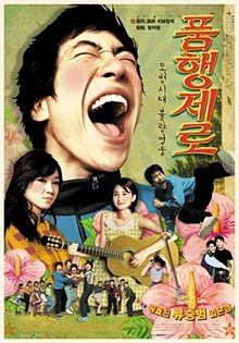 Image Result For Review Film Zero
