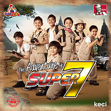 The Adventure Of Super7.jpg