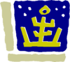 A simplified crown in olive green on a nearly cube-shaped background in dark blue. White dots are scattered around the crown. Two gray green bars are both vertically and horizontally placed beside the diagram.