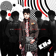 Kim Hyung-jun My Girl Korea edition cover.jpg