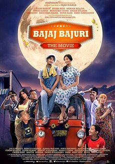 Bajaj Bajuri The Movie.jpg