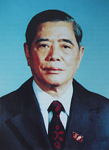 Picture of Nguyen Van Linh.jpeg