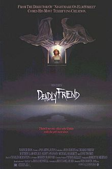 Deadly friend movie poster.jpg