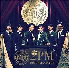 Republicof2pm-regular.jpeg
