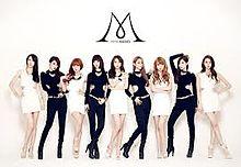 Nine Muses (grup musik) - Wikipedia bahasa Indonesia
