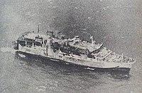 Musibah KMP Tampomas II