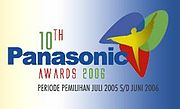 Panasonic Awards 2006.jpg