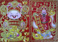 Hasil gambar untuk sejarah angpao