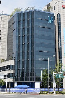 JYP Entertainment building in the Gangdong District.jpg