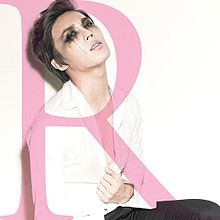 Park Jung-min ROMEO Tonight's the Night Normal edition cover.jpg