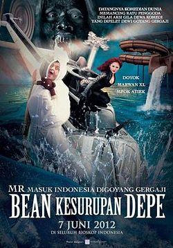 Mr Bean Kesurupan Depe (2012)