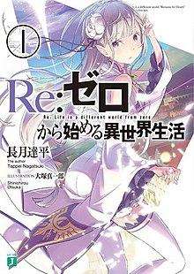 Re:Zero kara Hajimeru Isekai Seikatsu - Wikipedia bahasa