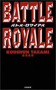 Battle Royale Japanese.JPG