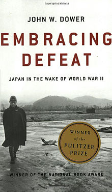 Book Cover for Embracing Defeat.jpg