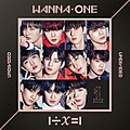 1÷x=1 (Undivided) by Wanna One.jpg