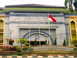 Universitas Islam Negeri Syarif Hidayatullah Jakarta Wikipedia
