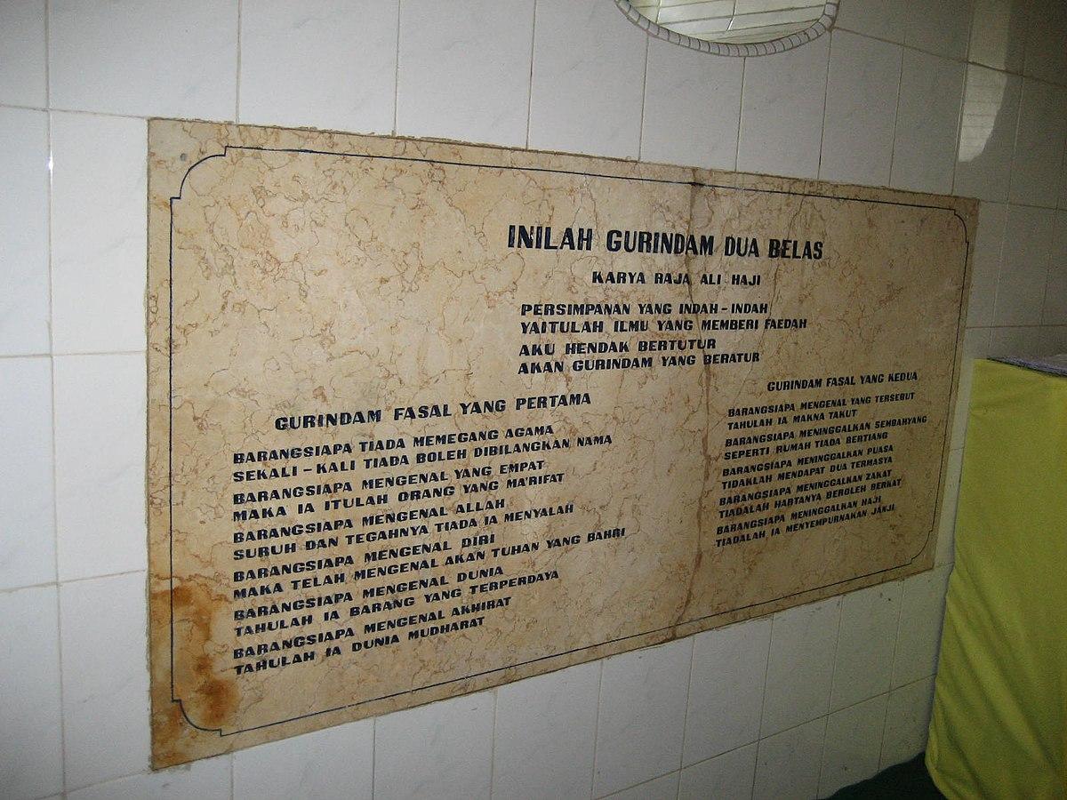 Gurindam Wikipedia Bahasa Indonesia Ensiklopedia Bebas