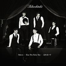 Tohoshinki Bolero -CD-.jpg