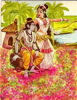 Sita dan Rama