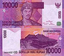 Image Result For Uang