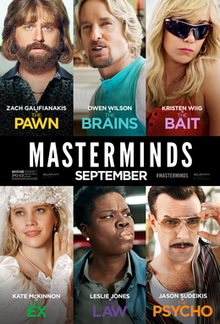Masterminds (2016 film).png