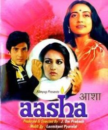 Aasha (soundtrack album cover).jpg