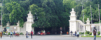 Museum Keraton Surakarta Gapura Gladag