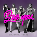 2ne1 iloveyou cover.png