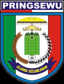 Kabupaten Pringsewu Wikipedia Bahasa Indonesia Ensiklopedia Bebas