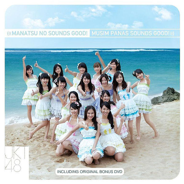 Download Full Album JKT48 Musim Panas Sounds Good (2013)