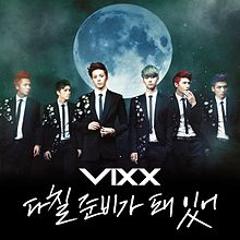 VIXX On and On (single) Cover.jpg