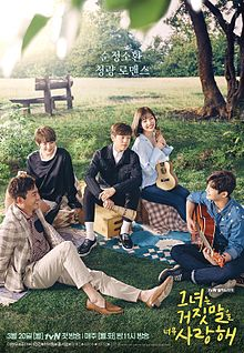 The Liar and His Lover Poster.jpg