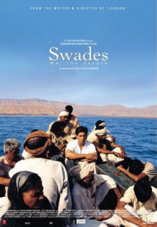 Swades movie poster.png